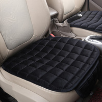 45 45cm Super Breathable Suede Car Seat Cushion Grid Design To Relieve Tailbone Pain Universal For