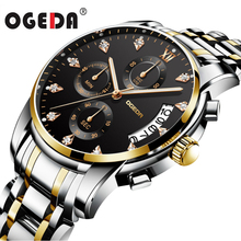 Watches Men OGEDA Brand Sport Mens Quartz Clock Casual Military Waterproof Chronograph Wrist Watch relogio masculino