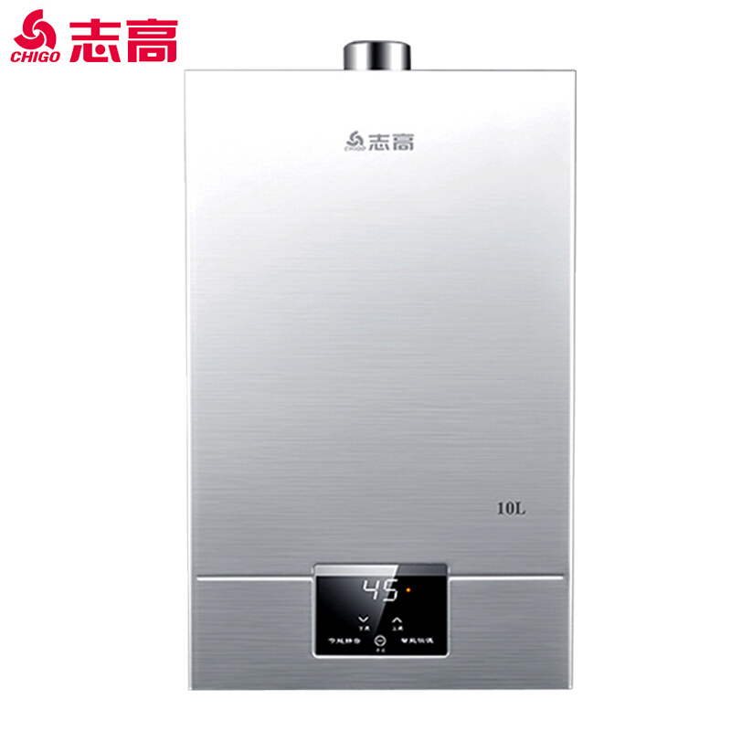 CHIGO 10/12L Gas Water Heater Natural Liquefied Gas Large Amount Hot Burning Water Low Water Pressure Energy Saving Anti-freeze