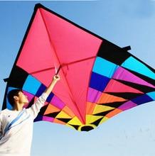 parachute kite kite kite