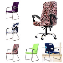 Elasticity Office Computer Chair Cover Side Arm Chair Cover Chaise Stretch  Rotating Lift Chair Cover Without 7125d5a748