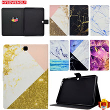 HYSOWENDLY Glitter Pailletten Marmor Flip Tablet Fall Für Samsung Galaxy Tab E 9,6 ''zoll T560 T561 Brieftasche Stand Leder slots Capa(China)