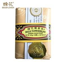 81 г/2,85 унций Пчела и сандалия цветы дерево классический китайский банное мыло от акне лечения приятный запах