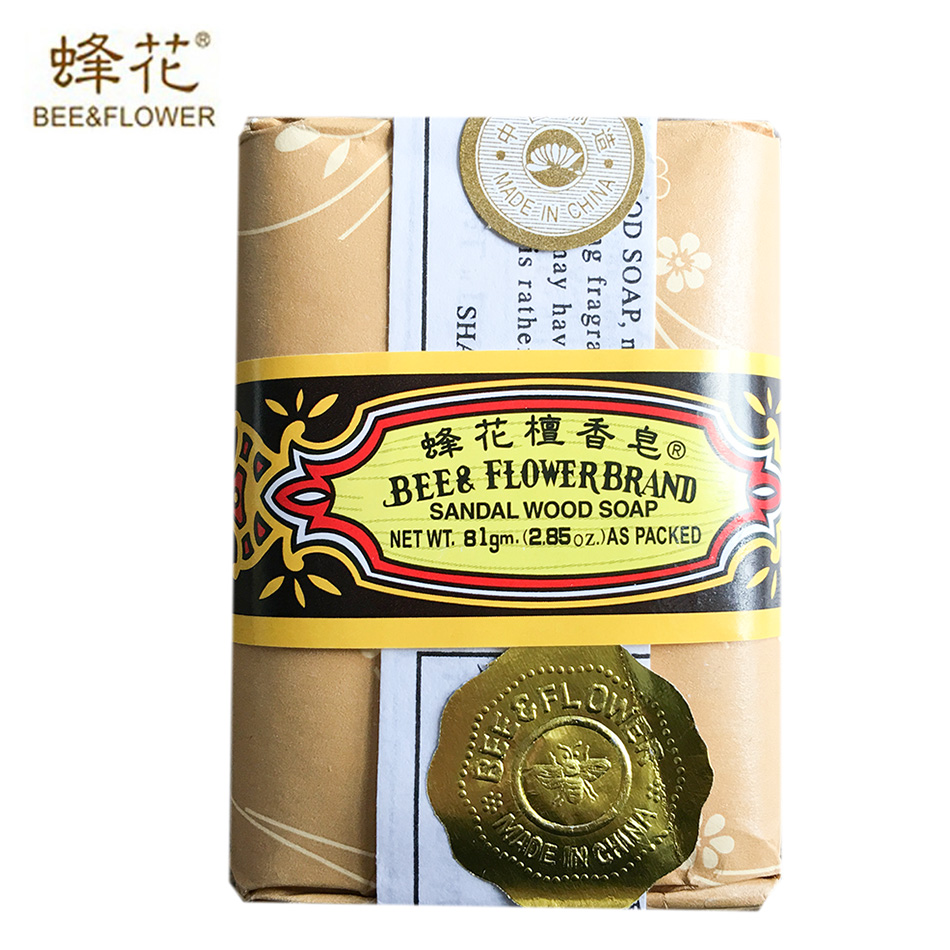 81g/2.85 Oz Bee And Flower Sandal Wood Classical Chinese Band Bath Soap Acne Treatment Nice Smell