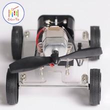 Мини-мотор DIY робот набор образование сборка умный ветряная машина детские игрушки для 3+ детей головоломка батарея подарки на день рождения