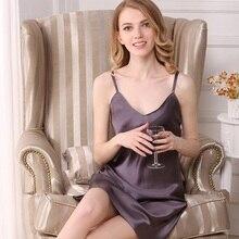 สีทึบ 100% ผ้าไหมซาตินผู้หญิง Nightgown Beige/สีดำ/สีม่วงสีเทา 3 สี Elegant Nightdress Slips Trim Nightie sp0067