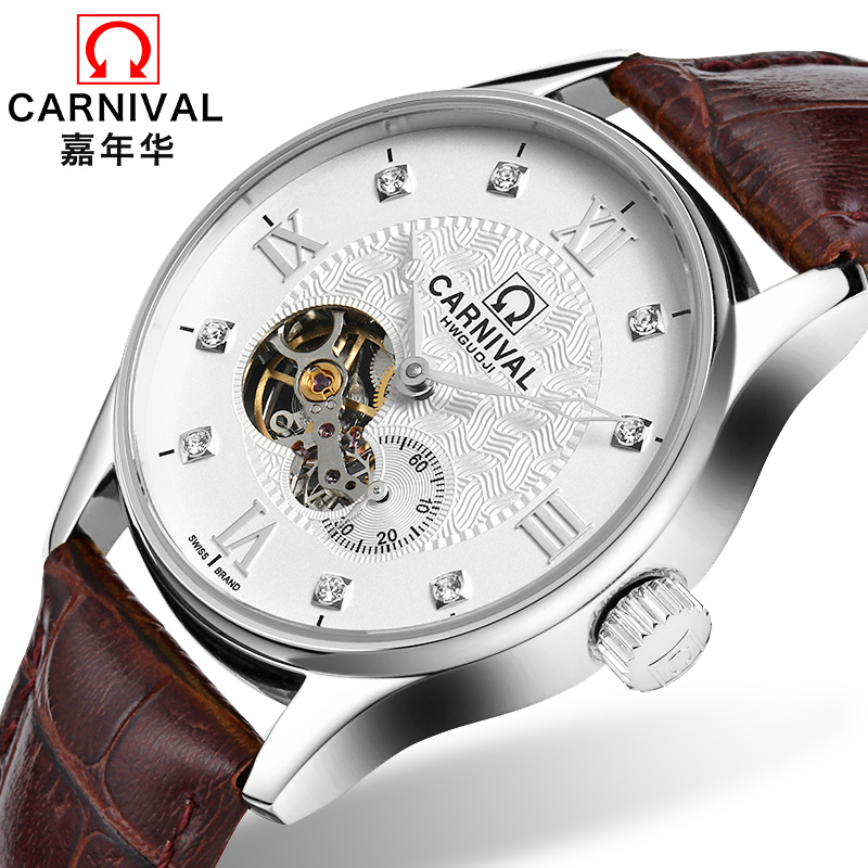 Carnival Tourbillon Mechanical Watch Men Sapphire Hollow Dial Silver Stainless Steel Waterproof Clock Reloj Hombre Relogio телефон dect philips linea v m3501b 51