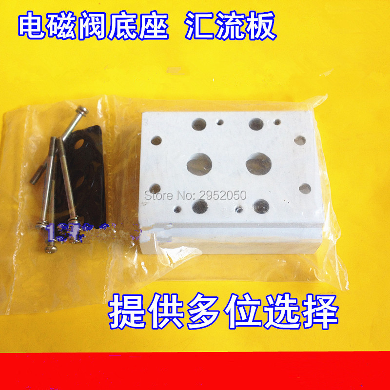 4V210-08 4V210 4V220 Solenoid Valves Air Exhaust Manifold 200M-2F Pneumatic Two Valve Plate Base Manifold With Fittings rectangle solenoid manifold air valve base 10 stations gefpu