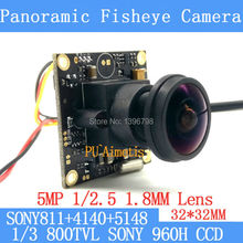 32*32mm 360Panoramic fisheye camera 800TVL 1/3 Effio-e CCD Sony 811+4140+5148 CCTV camera module, 5MP+1.8mm lens +BNC/OSDCable