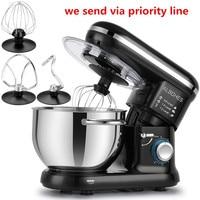 ALBOHES SM 1301Z Blender 600W Bowl lift Stand Mixer 5.5L Kitchen Stand Food Milkshake/Cake Mixer Dough Kneading Machine Maker z2