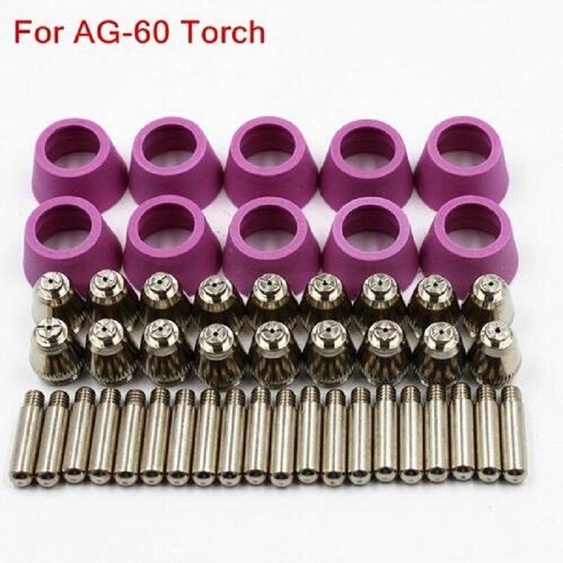 Frete Grátis 50 PCS, SG-55 AG-60 corte de peças da tocha, SG55 AG60 Consumíveis para Plasma Cutter TIG de Soldagem