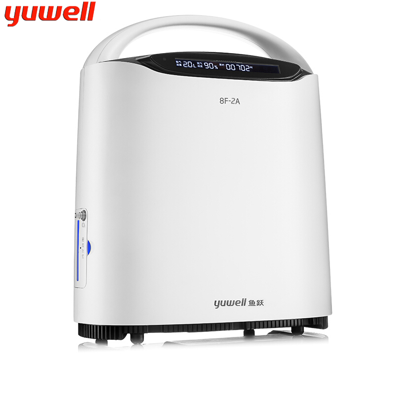 Aliexpress.com : Buy YUWELL Portable Oxygen Concentrator