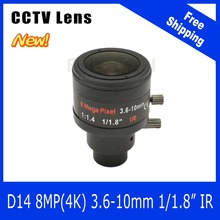 8Megapixel Varifocal 4K Lens 1/1.8 inch 3.6-10mm D14 Mount For SONY IMX274/IMX178 IP Camera Free Shipping