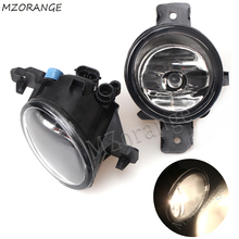 For Nissan Qashqai NV400 Altima Maxima Sentra Rogue Pathfinder 2004-2015 Fog Lamp Assembly Super Bright Light Lights