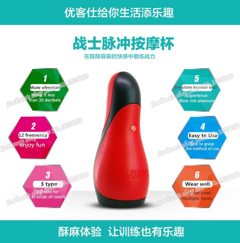 USB Charging eroticism Products 12 frequency Deep throat Blow Job Vibrating Masturbator Oral Sex Toys Men 4