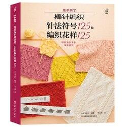Wzory dziewiarskie książka 2 druty do robienia na drutach Symbol 125 i wzory tkania 125 Knitting podstawowe Tutorial książki wzór technika wskazówka