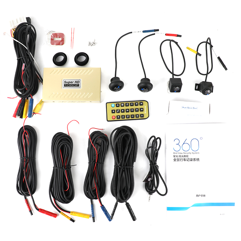 Car Parking Assistance Panoramic View All Round Rearview Camera System For All Car Universal With Monitor System 360 Degree View (4)