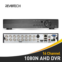 Supper Hybird 16 Channel DVR 1080N AHD H.264 DVR Video Recorder 16 Channel 1080P NVR For CCTV AHD Camera and IP Camera