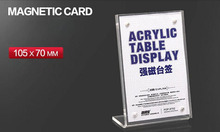 105*70mm L strong magnetic sign display stand Acrylic upright table tablet Desk menu price Label Holder Stand