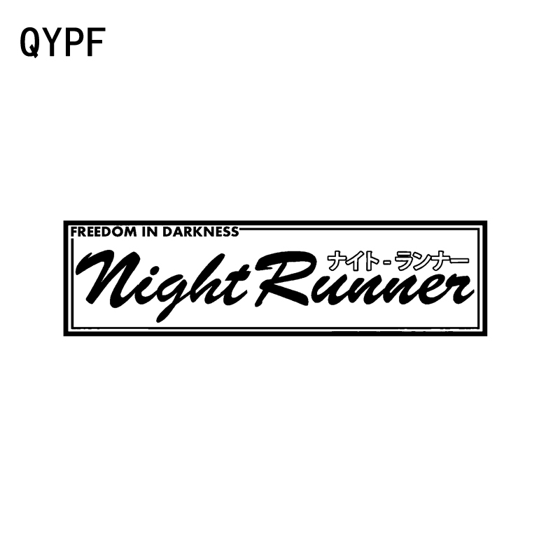 QYPF 17.5CM*4.8CM Interesting Night Runner Vinyl Car-styling Car Sticker Decal Black Silver C15-2232