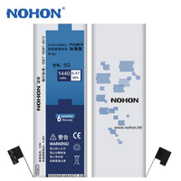 Original NOHON Brand Lithium Battery Bateria For IPhone5 Li Ion Batarya 1440mAh Batterij Free Tools For