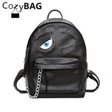 2017 Милан Chiara Ferragni же Стиль Blink глаз рюкзак Рюкзаки Мода Цепи мини рюкзак колледж школьная сумка