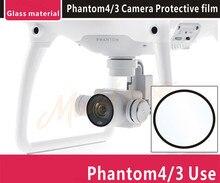 Камера защиты стекла Плёнки, объектив УФ-стекло Плёнки, ультра тонкий защитный Плёнки для DJI Phantom 3 DJI Phantom 4 Интимные аксессуары