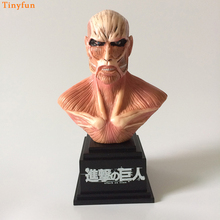 Attack On Titan Bust Action Figure 1/8 scale painted figure Titan Bust Doll PVC figure Toy Brinquedos Anime