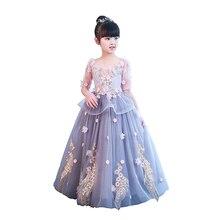 9825c728f0 2018 Hot dzieci Birthday Party perły sukienka Model pokaż kostiumy  aplikacje długa sukienka księżniczki dzieci pierwsza