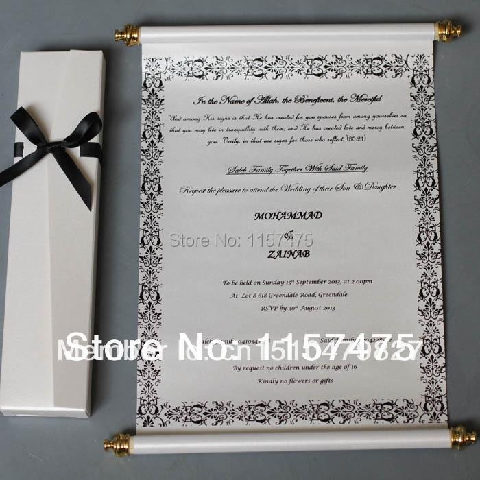 Online Shop HI2052 - Royal Golden Scroll Wedding Invitation with ...