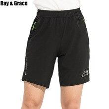 RAY GRACE, женские летние спортивные шорты, быстросохнущие, тренировочные, для упражнений, для бега, для улицы, светоотражающие, для походов, походов, брюки