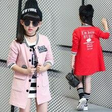 Girl Baseball Jersey Coat Spring Autumn Baby Baseball Jacket Kid Sport Suit Long Sleeve Letter Pink Coat School Children Outwear