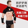 Anti-knife Shoulders elbow pads shin guard neck brace  Price is a single price, such as the need one pair please shoot two