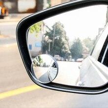 2 шт. 360 градусов Универсальное Автомобильное Зеркало для слепых мест для автомобиля Бескаркасный ультратонкий широкоугольный Круглый выпу...