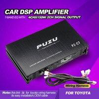 PUZU автомобильный усилитель цифровой обработки сигналов с заводским кабелем, пригодный для автомобилей toyota, встроенный 4CH до 6ch для сабвуфер