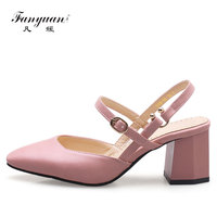 Fanyuan 2018 Spring/Summer Concise Solid Mary Janes Shoes Women Slingbacks High Heels Comfort Chunky Ladies Office Job Shoes