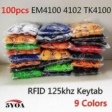 100 pces 5yoa em4100 125khz id keyfob rfid tag tag cartão de controle acesso porta chave cartão chave fob token anel de proximidade chip