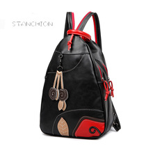 Backpack Faux Leather Women Daily Multifunction Fashion Shoulder Vintage Leaf Stitching Three Sets Chest Shoulder Bag