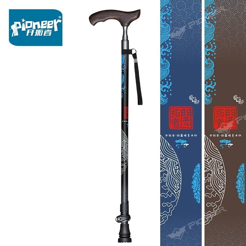 Fibre de carbone bois T poignée bâtons de marche pour le tourisme canne Trekking marche nordique pôle randonnée béquilles Bar ultra-léger seulement 219g - 2