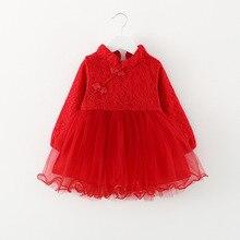 2017 Bébé Fille Vêtements Infantile Party Dress Pour 1 Année fille Bébé D'anniversaire Nouveau-Né En Bas Âge Fille Baptême Robe Rouge Baptême Dress