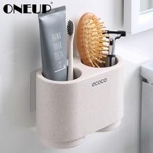 ONEUP Магнитная Адсорбция перевернутый держатель для зубных щеток простой стеллаж для хранения зубной пасты с умывальником пробойник Бесплатные наборы для ванной комнаты