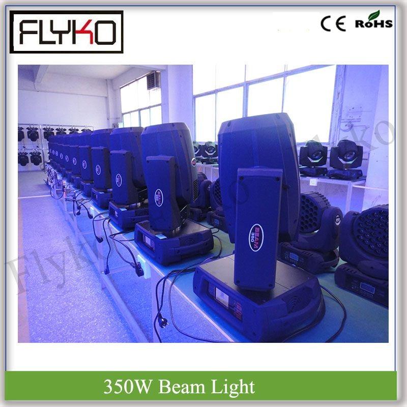 350W motorized focus beam effect moving head concert dj stage light stage light dj stage lightmoving head -