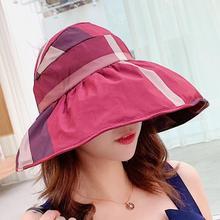 Beach Cap Sun Bonnet Visor Empty Top Hat Female Summer Sunscreen Folding Big for Girl Lovely Stripe Pattern