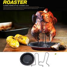 Курица держатель утка стойки гриль Жарка для барбекю ребра антипригарным углеродистая сталь Прямая поставка