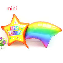 Mini double star Foil Balloons Happy Birthday party Wedding Decoration Large size Smile Face Rainbow Globos balls kids toys(China)