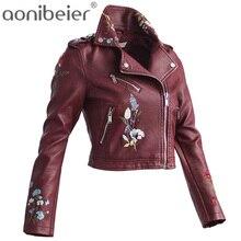 Aonibeier Вышивка Искусственная кожа пальто мотоцикл куртка на молнии Для женщин модная верхняя одежда Цветочная улица Куртки и пиджаки с длинным рукавом