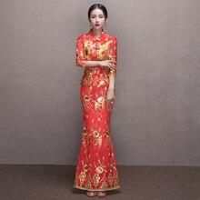 Bride Wedding Qipao Long Cheongsam Chinese Traditional Dress Slim Retro QiPao Embroidered Toast Clothing Fishtail Cheongsam цены
