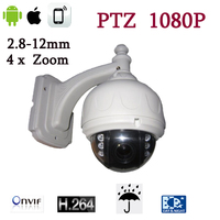 JANRS CCTV Security Full HD 1080P Indoor 2 0 Megapixel 2MP ONVIF H 264 PTZ Pan