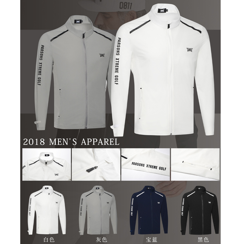 2018 Golf Jacket Zipper Thin Coat Mens Outdoor Sports Outwear with Pocket 4 colors Men Autumn Slim Single Layer Golf jacketsPXG slim fit zipper front mens jacket