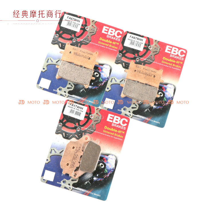 For Honda X ADV 750 2018 EBC Original Double HH Rear Front Brake Pads Motorcycle Accessories